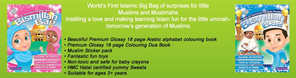 Bismillah Bag