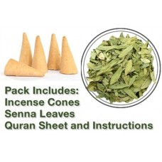 Treatment Pack  - with Ruqya Recitation (NON-UK)