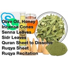 Treatment Pack with Sidr and Ruqya Recitation