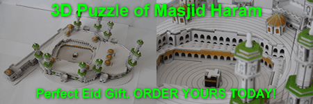 masjid450x150